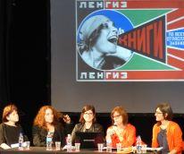 Claudia Shmidt, Ana Valderrama, Florencia Rodríguez, Cayetana Mercé, Paola Zellner, Un día   una arquitecta, Bienal de Buenos Aires, 2015